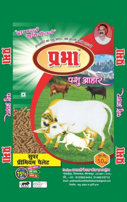 Prabha Super Premium