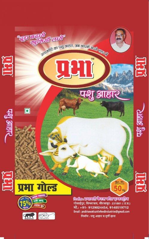 prabha Gold