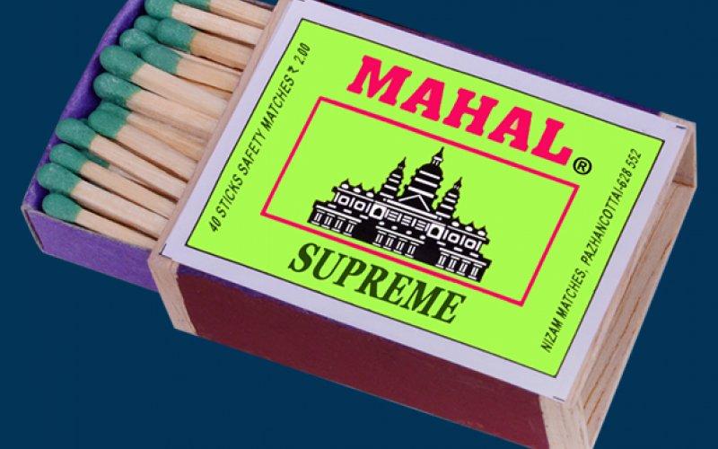 Product image of Nizam Matches - Mahal Supreme
