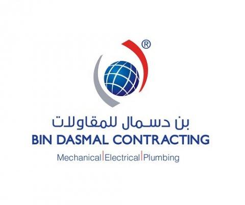 BDC logo