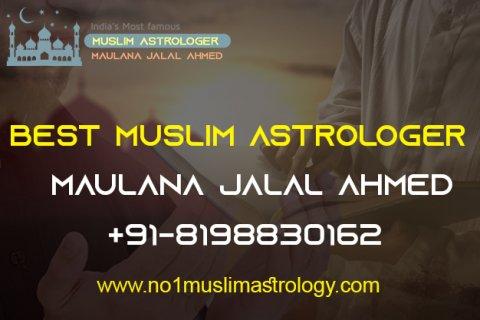 Best Muslim Astrologer