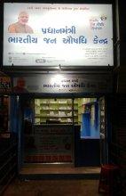 JanAushadhi Medical Store, Vasudev, Labh Complex, Nr. Toral park, above j. K. Chowk, Uni. road, rajkot-5 Ph no. 0281 2562143. Mo.93755 18880