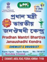 PRADHAN MANTRI BHARTIYA JANAUSHADHI KENDRA in chunavati, podrah