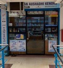 Jan Aushadi Kendra at Happy Tower ,Vattakinar ,Meenchantha.Calicut