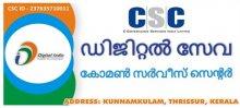 Siyalive CSC Digital Seva Kunnamkulam