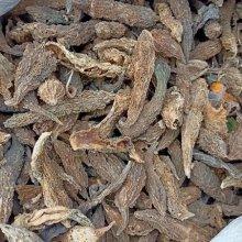 Bitter Gourd, Momordica Charantia Dried Fruit