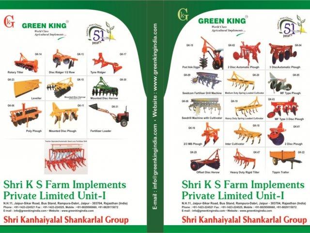 GreenKing Broucher image